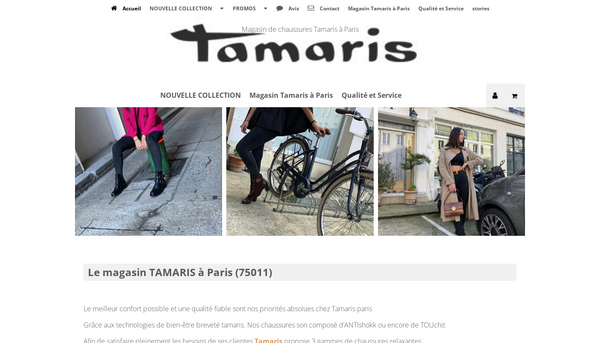 La boutique Tamaris à Paris