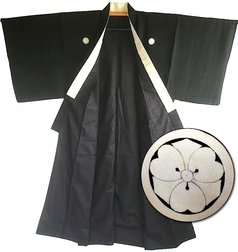 Antique veste kimono haori homme