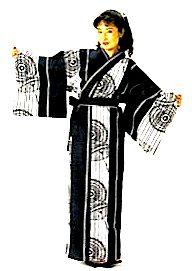 Yukata Kasa femme
