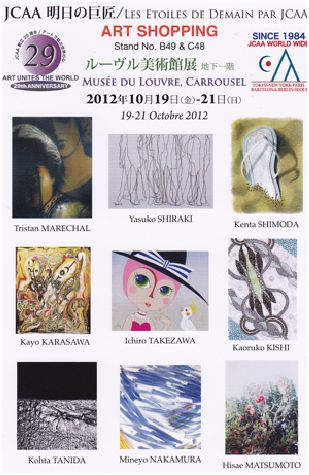 Exposition JCAA; Japan contemporary Art Association